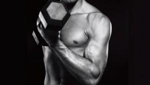 mens_fitness_5464